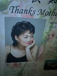 Tomoe Sawa.jpg.JPG