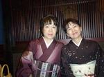 Yoko&Toyo.JPG