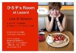 ___'s Room ___3.jpg